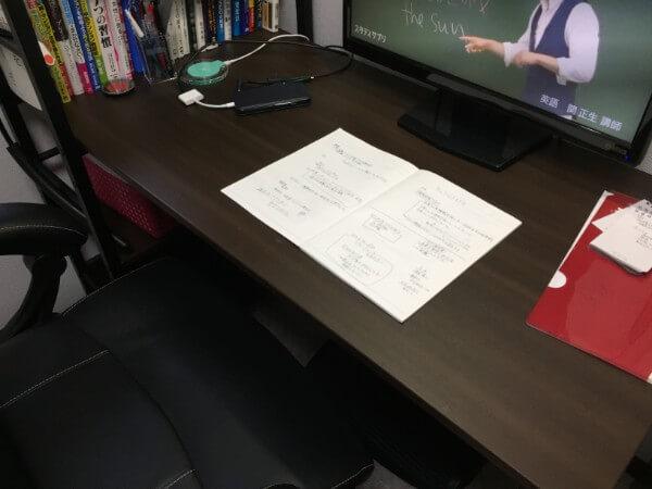 映像授業を受ける環境づくり/机(デスク)に座る