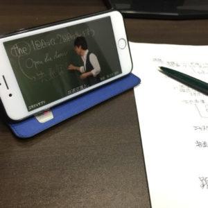 映像授業を受ける環境づくり/スマホスタンド