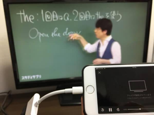 映像授業を受ける環境づくり/スマホのディスプレイ接続ケーブル