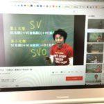 YouTube(ユーチューブ)の映像授業